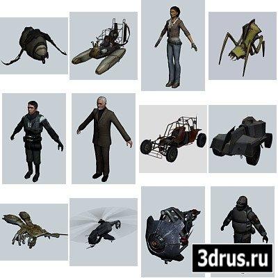 Half Life 2 несколько моделей