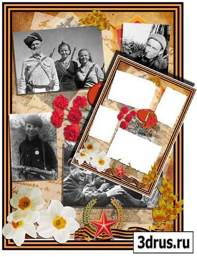 С Днем Победы - 9 мая! (открытка + плакат2)