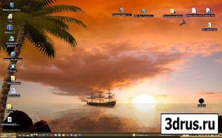 Анимированные обои: Морской закат