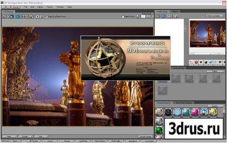 Zaxwerks 3D Invigorator v4.9.0 Win - Photoshop Plug-in