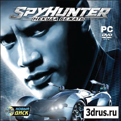 Spy Hunter Nowhere To Run (2009/RUS)