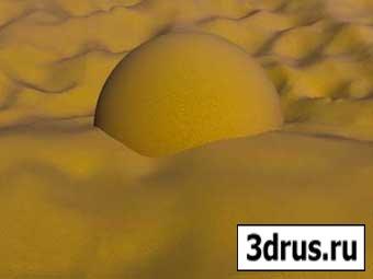 Материал песка 3ds Max