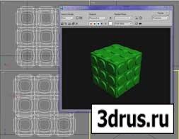 Моделирование Кубика-Рубика.3ds Max.