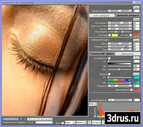 Плагин для photoshop Power Retouche Retouching Suite v7.5 RUS