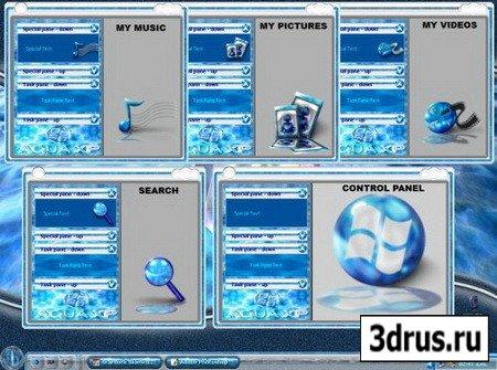 Тема Aqua XP для  WindowBlinds