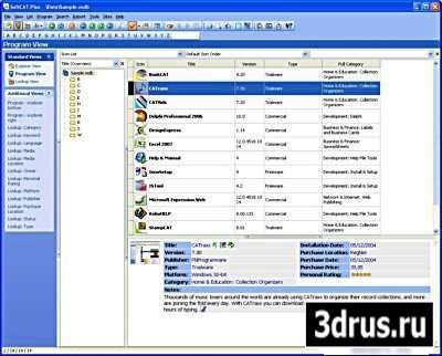 Создай свой софт-каталог!!! SoftCAT 4.01