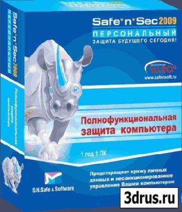 Safe`n`Sec 2009 Personal v.3.5.0.460 Rus + Serial Key !!!