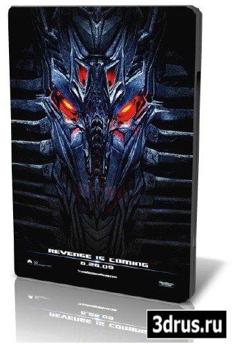 Трансформеры: Месть падших / Transformers: Revenge of the Fallen (2009/TS/700MB)