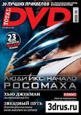 Журнал Total DVD № 5 июнь 2009