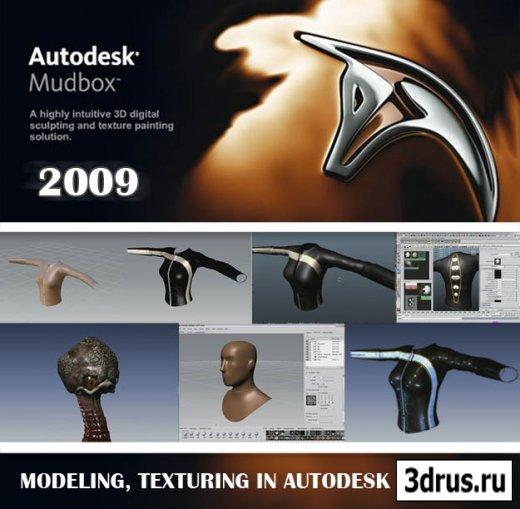 Gnomon Mastering class - Mudbox 2009 tutorial