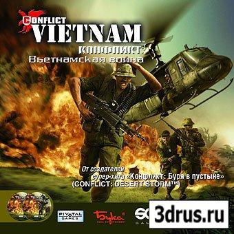 Conflict: Vietnam / Конфликт: Вьетнамская война (2004!)