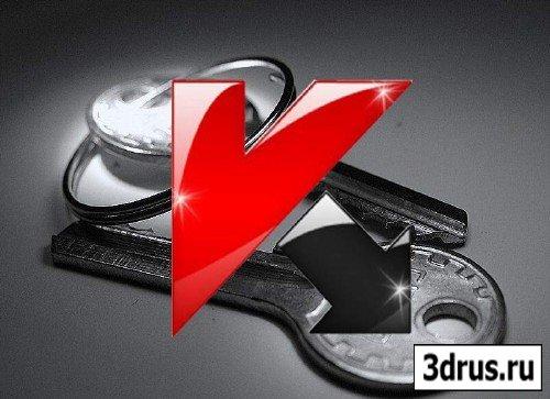 Ключи для Касперского от 10 июля 2009 года