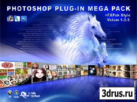 Photoshop Plug-in Mega Pack + FXPak Style Volum 1-2-3