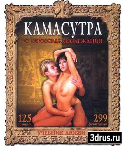 Женщины в сапогах секс фото российские порно фильмы онлайн бесплатно.