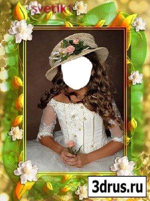 Шаблон для фотошопа - Юная дама