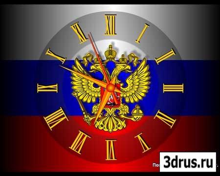 Screensaver Russia Clock 2.0