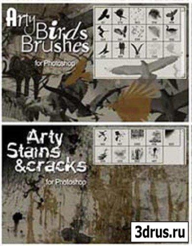 Arty Brushes