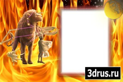 Рамка для фотошоп из серии «Знаки зодиака» - Лев