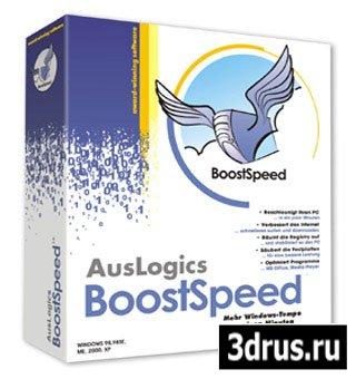 Auslogics BoostSpeed 4.5.1