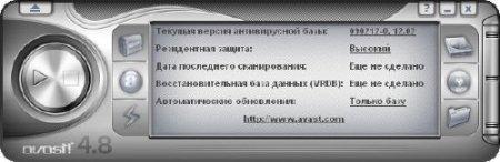 антивирусный пакет Avast
