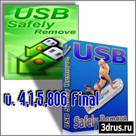 USB Safely Remove v. 4,1,5,806 Final
