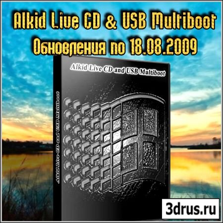 Alkid Live CD & USB Multiboot (Обновления по 18.08.2009)