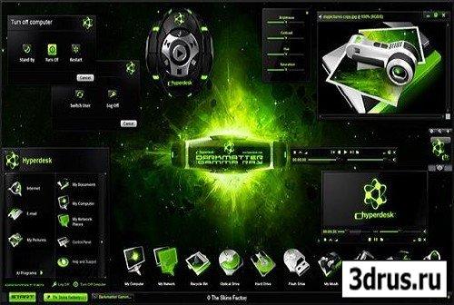Hyperdesk DarkMatter - Gamma Ray - облучение Вашего рабочего стола!