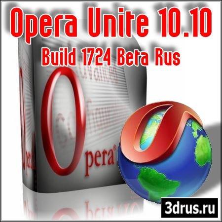 Opera Unite v. 10,10 Build 1724 Beta/Rus