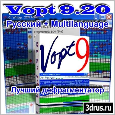Vopt 9.20 Rus+ML/2009