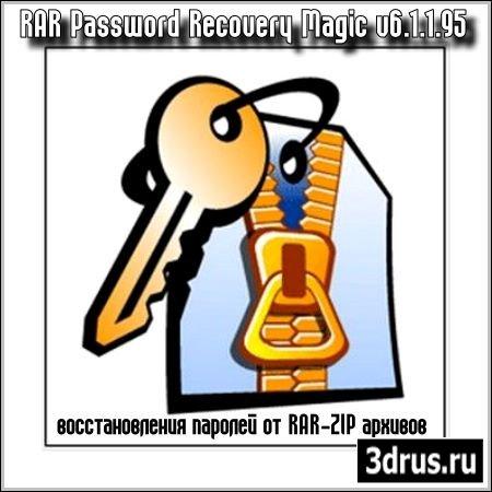 RAR Password Recovery Magic v. 6,1,1,95
