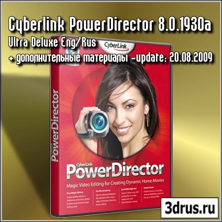 Cyberlink PowerDirector 8.0.1930a Ultra/Rus