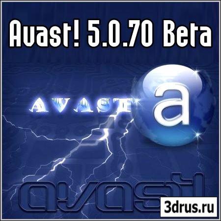 Avast! v. 5,0,70 Beta