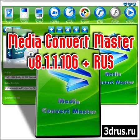 Media Convert Master v. 8,1,1,106 + RUS
