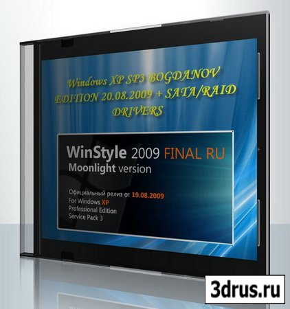Windows XP SP3 BOGDANOV EDITION 20.08.2009 + SATA/RAID DRIVERS