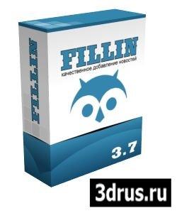 Fillin - Программа для рассылки новостей на DLE сайты