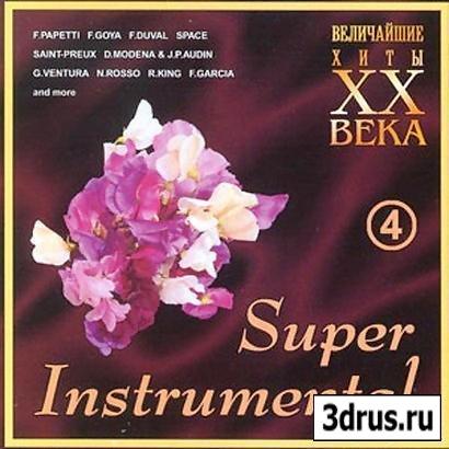 Super Instrumental Vol.4 (2001) - Величайшие хиты XX века