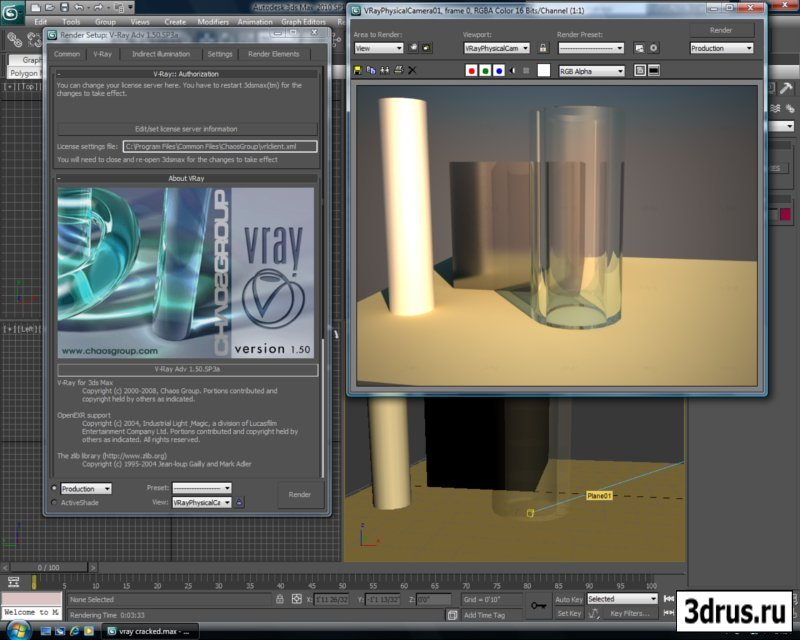 Center Vray 1.5 SP3 for 3D Max 2010 32MB/center.