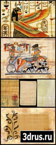 Egyptian Papyrus №2