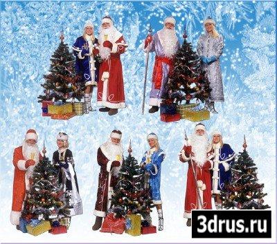 PNG клипарт для фотошоп - Деды Морозы со Снегурочками