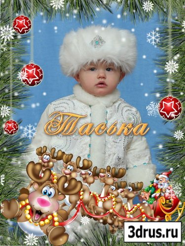 фоторамки - Дед Мороз на санях