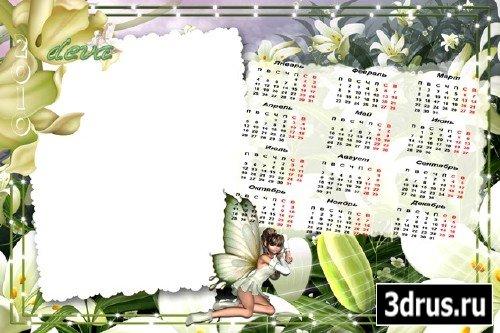 Календарь-2010:Фея