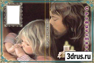 Обложка на DVD - С Рождеством!