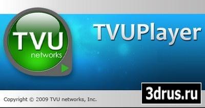 TVUPlayer 2.5.2.1.1944b