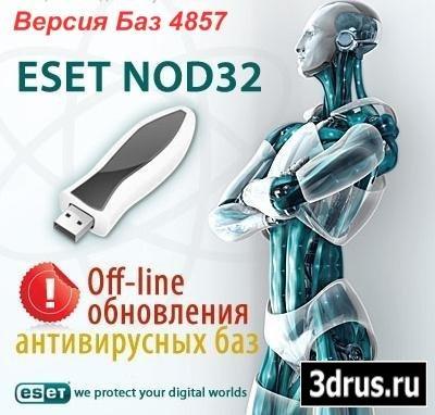 Новые базы для NOD 32 v.3 и 4 от 11.02.2010(4857)+новые ключи