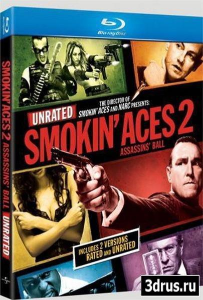 Козырные Тузы 2: Бал Смерти / Smokin' Aces 2: Assassins' Ball (2010/BDRip/Unrated)