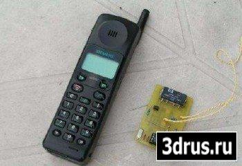 Генератор подавления сигнала сотового телефона в радиусе 15 м
