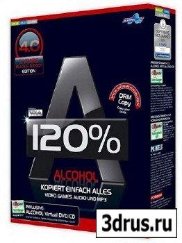 Alcohol 120% 2.0.0.1331 Retail + AutoLoader AxLaUn