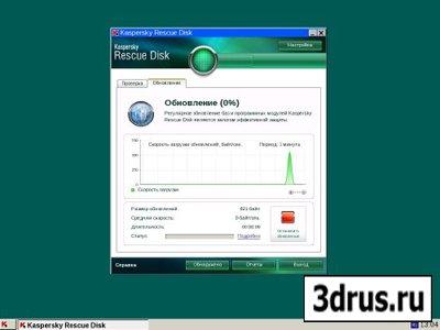 Kaspersky Rescue Disk 8.8.1.36 Multiloading Build 11.02.2010