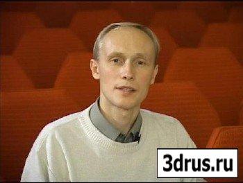 Тренинги Олега Гадецкого (2008, DVDRip)