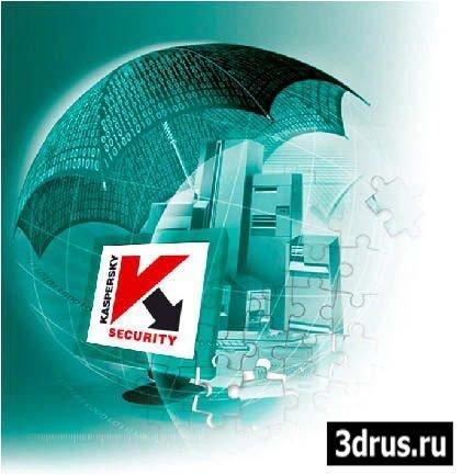 Свежие ключи для KIS/KAV на 11.02.2010